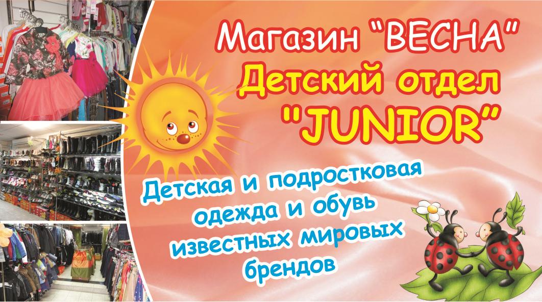 Детские праздники Армавирская улица заказать анаматоров ребенку Сурский проезд